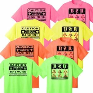 2015 BSR T-Shirt